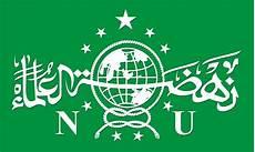 Makna Logo Nahdlatul Ulama Nu Nahdlatul Ulama