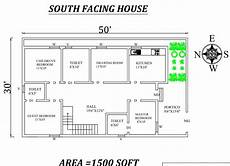 south facing house plans as per vastu 50 x30 amazing south facing 3bhk houseplan drawing file