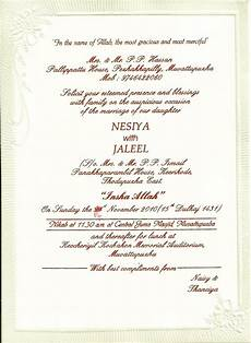 wedding card templates free muslim image result for muslim wedding invitation cards in kerala