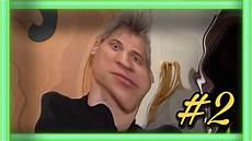 муд а4 2 youtube