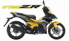 Yamaha Y15zr Warna Baru 2018 Kuning Diraja Mekanika