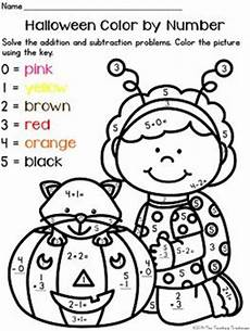 halloween color by number addition subtraction within