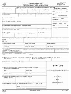 ds 160 form download ds 160 blank form no download needed pdf fill online printable fillable blank pdffiller