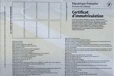 info gouv carte grise bient 244 t une proc 233 dure plus simple pour faire sa carte grise