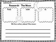 science worksheets earth sun moon 12190 sun moon and earth research writing earth space science moon activities 1st grade science