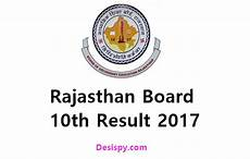 rajasthan rbse 10th results 2017 declared rajresults nic in check bser ajmer board class