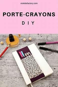 créer un porte clé personnalisé porte crayons diy pour mon bullet journal violette factory porte crayon dyi couture et