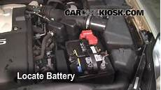 on board diagnostic system 2005 nissan altima spare parts catalogs service manual how to change battery 2005 nissan altima battery replacement 2002 2006 nissan