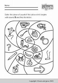 letter ss worksheets 23301 practice letter ss worksheets by lg learn and grow tpt