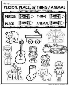 noun activities by teaching second grade teachers pay teachers