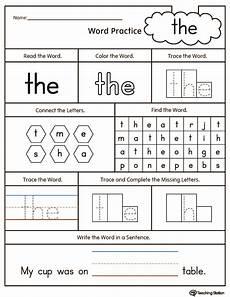 sight word the printable worksheet myteachingstation com