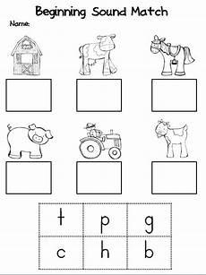 kindergarten stars fun the farm and a freebie