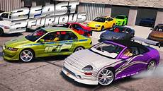 2 fast 2 furious gta 5 2 fast 2 furious the scramble
