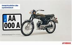 immatriculation moto occasion cyclomoteurs immatriculation des cyclomoteurs d occasion