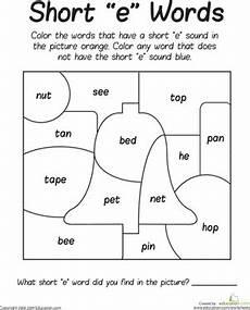 short quot e quot sounds color puzzle worksheet education com
