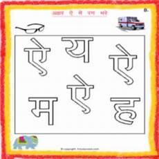 addition worksheet for junior kg 8912 swar color the alphabet worksheets estudynotes alphabet worksheets for junior