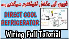 pel refrigerator wiring diagram direct cool refrigerator full electric wiring thermostat with diagram in urdu hindi youtube