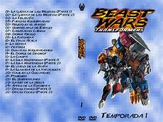 transformer dvd en mp4 transformers beast wars primera temporada mp4