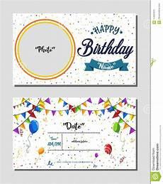 happy birthday invitation card template happy birthday invitation card template vector