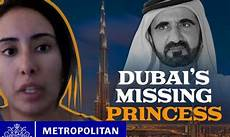 dubai princess missing after failed escape dw news detained in dubai report the princess missing to uk police