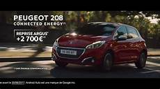 publicité voiture 2017 the pub 2017 in with subtitles