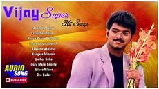 Vijay Hit Songs Audio Jukebox 90 S Vijay Hits