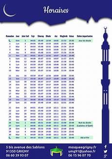 horaire priere 12 degres brochure umg ramadan 1437 2016 grande mosqu 233 e de grigny