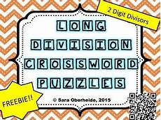 free division crossword puzzles by oberheide tpt