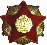 звание герой труда российской федерации