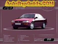 car owners manuals free downloads 1992 toyota camry security system download free toyota camry 1992 1997 workshop manual multimedia image by autorepguide com