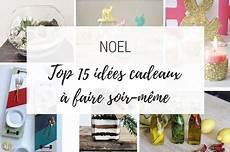 cadeau noel diy 28898 no 235 l le top 15 des id 233 es cadeaux diy