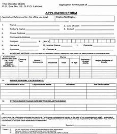 jobs in federal department headquarter office and field