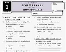 Soal Kelas 1 Tema 2 Subtema 3 Quot Gemar