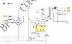 Metal Sting Diagram by Bp3133a Led Driver Ic Led Driver Ic Regency