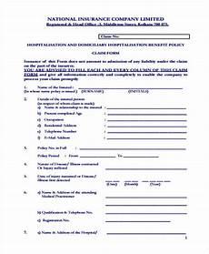 51 sle claim forms