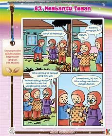82 Gambar Ilustrasi Komik Spongebob Gambarilus
