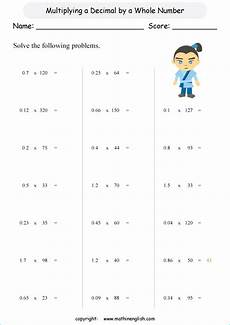 multiplication hundredths worksheet 4423 multiply decimals by whole numbers printable grade 5 math worksheet