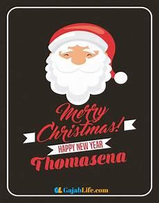 wish happy christmas images thomasena with name wish happy new year image with name april 2020