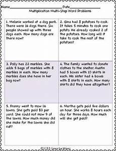 multi step multiplication word problems worksheets by geez la weez