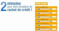 simulation de cr 233 dit en ligne
