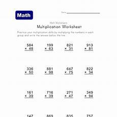 multi digits addition math worksheet digit multiplication worksheet 3 all network