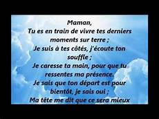 hommage grand mere hommage 224 ma maman