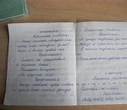 письмо надо писать сопроводитель при сдаче корректирочного ндс