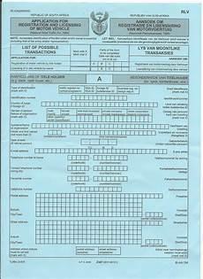 notification of change of ownership of motor vehicle impremedia net