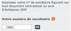 gmf fr espace soci 233 taire gmf www gmf fr compte assurance