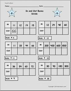in and out boxes worksheets page 1 abcteach