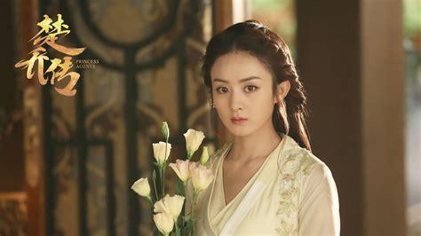 Ying Xing