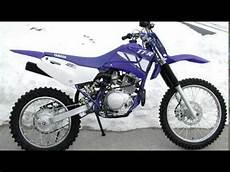 honda 125cc dirt bike