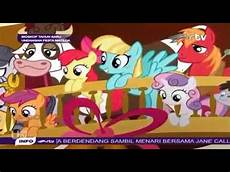 My Pony Malvorlagen Bahasa Indonesia My Pony Bahasa Indonesia Undangan Pesta Matilda