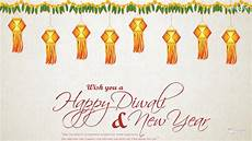 wish you a happy diwali and happy new year with quotes hd wallpaper